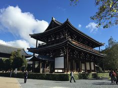 Tofuku-ji in Kyoto, Japan is known for its maple trees