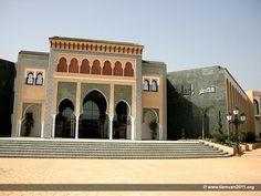 Tlemcen, Algeria (Cultural Center)