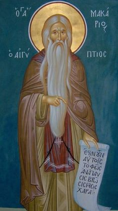 St. Makarios the Great of Egypt