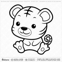 Boians Vector Black And White Tiger character sits forward.