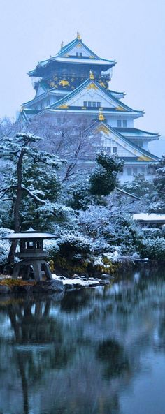 Osaka Castle, Japan http://www.jetradar.fr/flights/Japan-JP/?marker=126022.pinterest