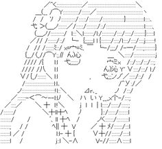 Uji Matsu Chiya (Are orders a bunny? Funny Text Art, Funny Text Messages, Cute Texts, Funny Texts, Retro Aesthetic, Aesthetic Anime, Text Symbols, Ascii Art, Dibujos Cute