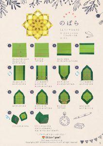 あじさいの折り方(ひかりとり紙・トランスパレントペーパー) | うっとりがみ/おりがみサンキャッチャーを作ろう!