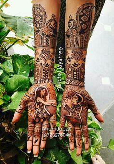 Engagement Mehndi Designs, Latest Bridal Mehndi Designs, Mehndi Designs 2018, Dulhan Mehndi Designs, Mehndi Design Pictures, Wedding Mehndi Designs, Unique Mehndi Designs, Beautiful Henna Designs, Henna Designs Kids