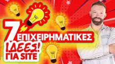 7 ΕΠΙΧΕΙΡΗΜΑΤΙΚΕΣ ΙΔΕΕΣ ΓΙΑ ΝΑ ΒΓΑΛΕΤΕ ΛΕΦΤΑ ΑΠΟ ΤΟ ΙΝΤΕΡΝΕΤ Internet, Seo, Greece, Greece Country