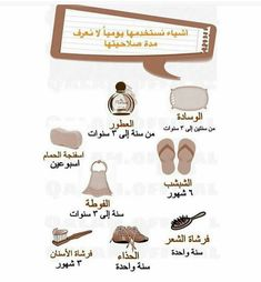 Reverse Hair Loss, Hair Up Styles, Love Quotes With Images, Flat Lay Photography, Beautiful Arabic Words, Pink Makeup, Useful Life Hacks, Up Hairstyles, Beauty Skin