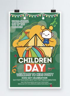 Happy Kids Day Poster ball,play with toys,hot air balloons,ballons in the air,clouds,sun,stars,sun rays,happy children day,kids education , education system flyer,pre schooling,kindergarten flyers, schooling,kids flyers,balloons,buntings,kids party,kids day poster,happy kids day,world children day, flags,kite,childrens d#Lovepik#template