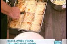 Cookbook Recipes, Cooking Recipes, The Kitchen Food Network, Greek Recipes, Food Network Recipes, Food And Drink, Bread, Snacks, Breakfast