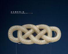 白玉绳形饰 宋 天津博物馆藏 White-jade Knot Shaped Ornament/The Song Dynasty(960-1279)/Tianjin Museum Asian Art Museum, Jade Stone, Chinese Culture, Carving, Shapes, Wood Carving, Sculpture, Woodcarving