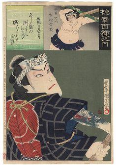 国周によってYotsuguruma大八、1893などのめぐみ無Tatsugoroと中村Shikan IVとして尾上菊五郎V(1835から1900) Onoe Kikugoro V as Megumi no Tatsugoro and Nakamura Shikan IV as Yotsuguruma Daihachi, 1893