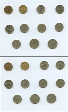 Collection of 11 Bulgaria / Bulgarian Coins, dated 1999 to 2000 Listing in the Bulgaria,Europe (Non & Pre €),Coins,Coins & Banknotes Category on eBid United Kingdom