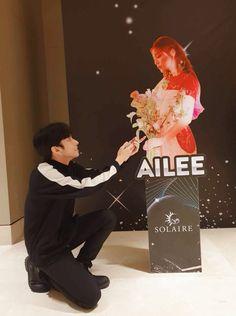 Korean Entertainment Companies, Ailee, Screen Wallpaper, Pop Group, Rapper, Husband, Entertaining, Cute, Movie Posters