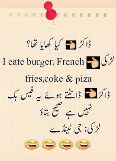 (^_−)☆  A.H Funny Qoutes, Jokes Quotes, Funny Memes, Hilarious, Urdu Quotes, Spiritual Quotes, Wisdom Quotes, Broken Heart Shayari, Gorgeous Quotes