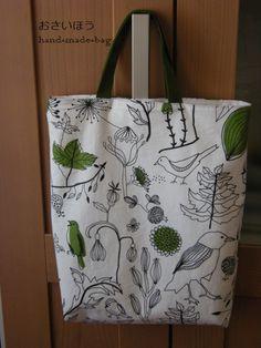 ikea fabric bag