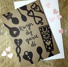 Welsh lovespoon card