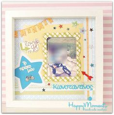My first bike layout - photo frame! Happy Moments, Layout, Bike, In This Moment, Frame, Home Decor, Bicycle, Picture Frame, Decoration Home