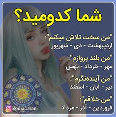 Valentine's Day Quotes, Funny Quotes, Islamic Quotes Sabr, Instagram Profile Picture Ideas, Funny Valentines Day Quotes, Cute Disney Pictures, Cute Animal Drawings Kawaii, Funny Minion Videos, Miraculous Ladybug Wallpaper
