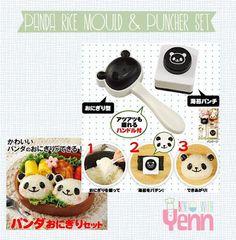 Panda Rice Mould & Puncher Set