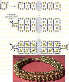 Scheme Bead weaving Brastel
