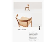 WORKS | HARA DESIGN INSTITUTE