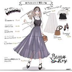 Anime Outfits, Disney Outfits, Fashion Art, Fashion Outfits, Fashion Design, Cute Dresses, Cute Outfits, Anime Dress, Drawing Clothes