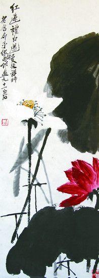 齊白石 -《蘇曼殊詩意》(之一)            Qi Baishi