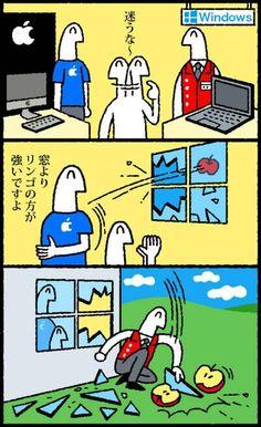 Twitterで1万リツイートされてる四コマ漫画集wwwwwwwww | 2ちゃんねるスレッドまとめブログ - アルファルファモザイク