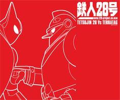 NUMBER 3 - Art & Design Consultancy | Manga Entertainment