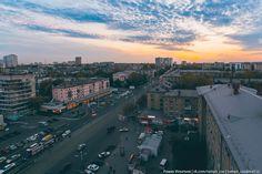 Челябинск online