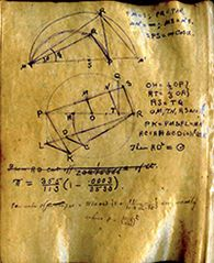 Pages from Ramanujan's notebooks