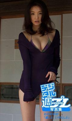 Amazon.co.jp: <デジタル週プレ写真集> おのののか「癒しと、いやらしと」 電子書籍: おのののか, 栗山秀作: Kindleストア 出版社:週刊プレイボーイ(2014/11/7) http://www.amazon.co.jp/dp/B00P0AYHPE/ref=cm_sw_r_tw_dp_taz0vb0K9T385 #Nonoka_Ono #おのののか #小野乃乃香