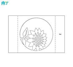 教师节礼物 手工DIY教师节贺卡制作图片教程╭★肉丁网