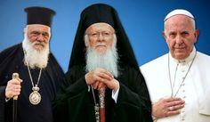 PRANCHRIS: Τον «Παπά» μας έπαιξε ο Πάπας