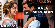 Aaja Meri Jaan – I Love NY – Mauli – Sunny Deol - Kangana  Aaja Meri Jaan is the new song from I Love NY movie 2015, Staring Sunny Deol, Kangana Ranaut. Aaja Meri Jaan is sung by Mauli, music given by R.D. Burman & DJ. Phukan while lyrics are written by Mayur Puri. Punjabimeo.com