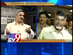 AP capital plans a front for business houses - YSRCP - News Watch