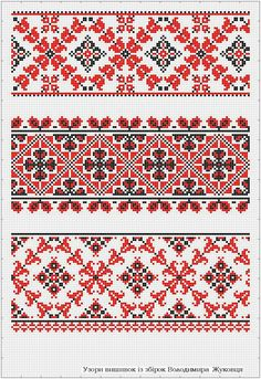 Towel Embroidery, Blackwork Embroidery, Cross Stitch Embroidery, Embroidery Patterns, Cross Stitch Patterns, Palestinian Embroidery, Cross Stitch Boards, Red Pattern, Sewing