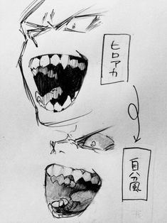 Mouth Drawing, Drawing Base, Sketch Mouth, Body Reference Drawing, Drawing Reference Poses, Drawing Face Expressions, Facial Expressions, Poses References, Anime Drawings Sketches