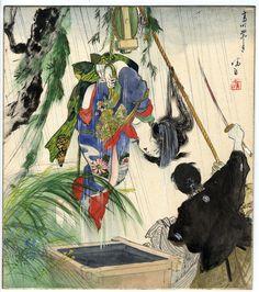 伊藤晴雨 番町皿屋敷 Ghost Okiku (1463×1650)
