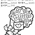 Touch Math Addition Coloring Pages Classroom Board, Math Classroom, Kindergarten Math, Teaching Math, Classroom Ideas, Math Worksheets, Math Resources, Math Activities, Coloring Worksheets