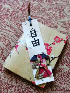 handmade bookmarks designs | Chinese calligraphy handmade bookmark, personalized artful bookmark ...