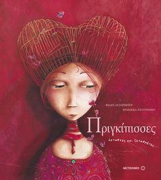 children's book illustration, fairy tales and folk tales Books For Tweens, Tween Books, Album Jeunesse, Philippe, Princess Zelda, Disney Princess, Princess Anne, Zulu, Secret Life