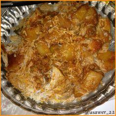 مليتي من الكبسة التقليدي  جربي الرز كابلي بطريقة   Asawer 22    #طبخي #طبخات #وصفات #رز
