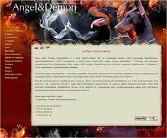 Добро пожаловать на новый сайт, сделанный для питомника Доберманов: http://angel-and-demon.ru/