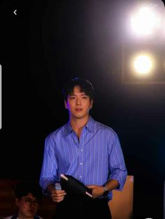 Jung Yong Hwa, Cnblue, Your Voice, Button Down Shirt, Men Casual, Shirt Dress, Actors, Mens Tops, Shirts