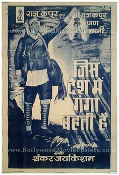 Very rare, original hand painted Bollywood poster of the Raj Kapoor hit, Jis Desh Mein Ganga Behti Hai (1960) for sale. This is an actual surviving poster of the 1960 black and white Bollywood movie, which featured the greatest entertainer of all time in Bollywood, Raj Kapoor (also known as The Show Man of Indian cinema) in the lead role opposite actress Padmini. This black and white Bollywood poster was printed and circulated several years after the first release of the film (Somewhere in t... Bollywood Theme, Bollywood Posters, Movie Posters For Sale, Movie Poster Art, Indian Movies, Cinema, Lead Role, Hand Painted, Black And White
