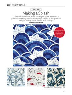 Gorgeous and quirky mosaic tiles patterns. Love the paper boat! And the hidden bunnies! From May 2016 House Beautiful.