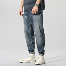 Japanese Vintage Fashion Men Jeans Loose Fit Retro Blue Denim Harem Pants Wide Leg Trouser Streetwear Mens Designer Jeans Men Jeans Loose Vintage Mens Fashion