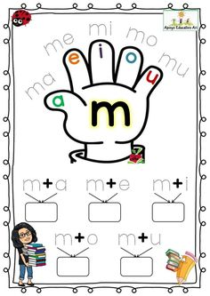 Simple Things You Need To Know When Home-schooling Your Kids Bilingual Education, Kids Education, Education Galaxy, Music Education, Higher Education, Kindergarten Reading, Teaching Reading, Alphabet Activities, Preschool Activities