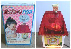 【昭和レトロ玩具】マーガレットちゃんのポップコーンハウス 1970s Japanese pop corn maker machine toy おもちゃ
