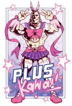 Plus Kawaii Poster sold by Art Corner. Shop more products from Art Corner on Storenvy, the home of independent small businesses all over the world. Coin D'art, Poster Anime, Japanese Poster Design, Japon Illustration, Cute Poster, Funny Anime Pics, Manga Covers, Cute Anime Wallpaper, The Villain